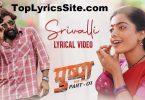 Srivalli Lyrics
